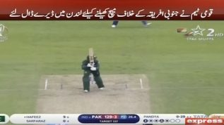 Pakistan to play against South Africa in London