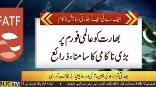 India fails to blacklist Pakistan at the FATF