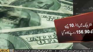 The dollar rate has gone up by 10 paisas