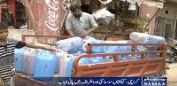 Water shortages in Korangi