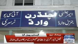 Faisalabad: Heatwave has resulted in many admittances to the hospital