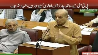 Shahbaz offers Charter of Economy once again