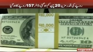 Rupee blanched further against US dollar