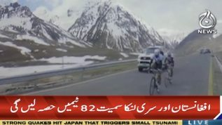 2nd Tour De Khunjerab to start from June 27 with 82 teams