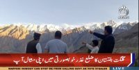 Let's go to Ghizer valley of GB this summer