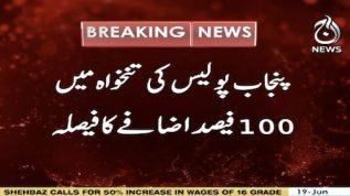 Punjab police gets 100 per cent rise in salaries