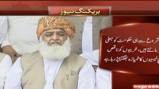 "Maulana Fazal ur Rehman rejects Budget calling current govt ""fake"""