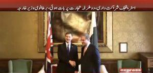 UK to surge export volume with Pakistan