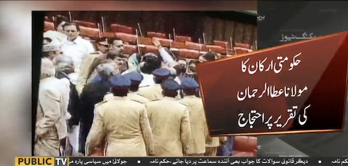 Tension in the National Assembly