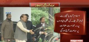 Hearing on Nawaz Sharif's medical treatments today