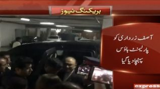 Asif Zardari has reached Parliament House