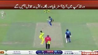 Australia vs Bangladesh today