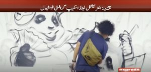 International Landscape Graffiti Festival held in China