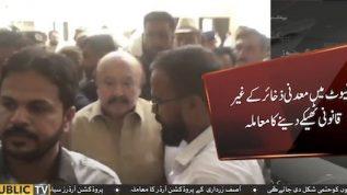 Sibtain Khan under NAB investigation for unlawful acquiring of minerals