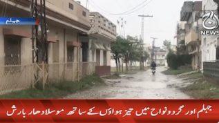 Torrential downpour in Jhelum
