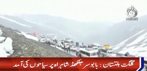 Tourists flock to Gilgit Baltistan
