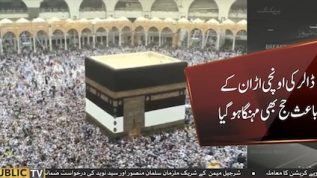 High dollar rates effects Hajj packages