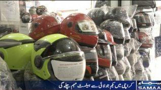 """""""Helmet Nahi Tau Kuch Nahi"""" campaign for Karachites"""
