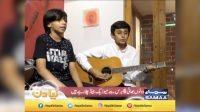 Little music stars of Lahore