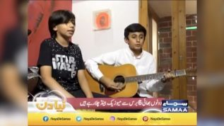 Little music stars of Lahore
