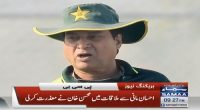 Mohsin Khan resigns from PCB committee