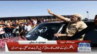 Modi responds to PM Imran's message of peace