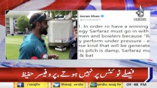Game plan, decision-making has nothing to do with tweets: Mohammad Hafeez