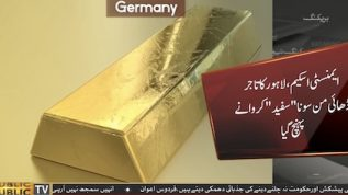 Historic increase in gold prices