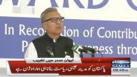 There is complete freedom of information in the country: President Alvi