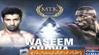 Pakistan's Waseem to face Tanzania's boxer on June 22
