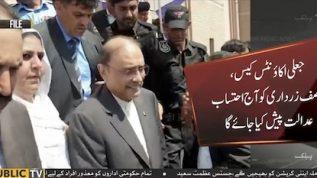 Asif Ali Zardari will be presented in the courts