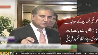 Talks with UK about illegal overseas Pakistanis treaty