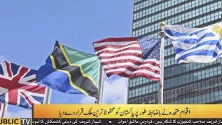 UN declares Pakistan safe country