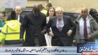 Boris Johnson leads Tory Leadership contest
