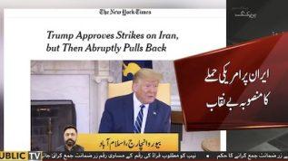 Trump reverses decision to attack Iran
