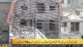 14 dead in Adlab during air strikes
