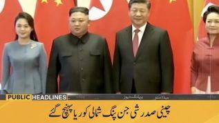 Chinese President reaches North Korea