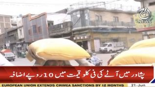 In Peshawar wheat rates increase by Rs. 10