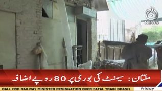 Cement prices increase by Rs. 80