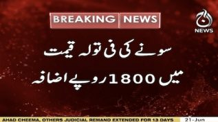 Gold increases by Rs.1800 per tola