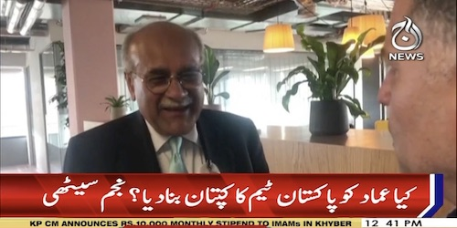 Najam Sethi talks to media about Pakistan's performance in World Cup 2019