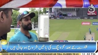 Blame game after loss with India: Hafeez