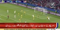 Defending champion US defeats Sweden in football