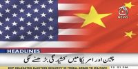 Tensions in US-China relations