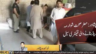 Factory making shawarma bread sealed in Peshawar