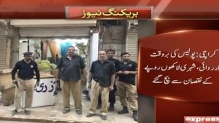 Karachi police saves millions of Rupees