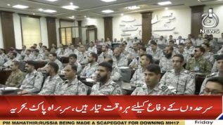 Pak Navy unfailingly ready to defend motherland
