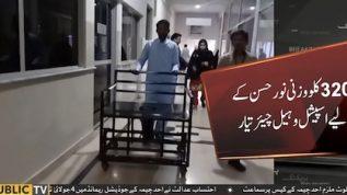 Special wheelchair has been built for Noor Hassan