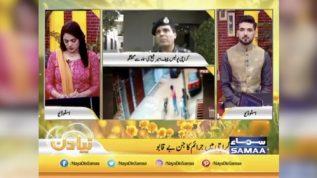Karachi Police set to clean sweep city