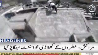 Moroccan stunt man breaks roof of house
